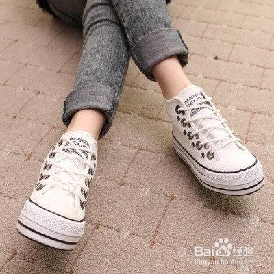 那么什么样的女生穿帆布鞋好看呢?