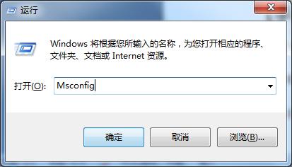 我的电脑开机速度慢怎么办