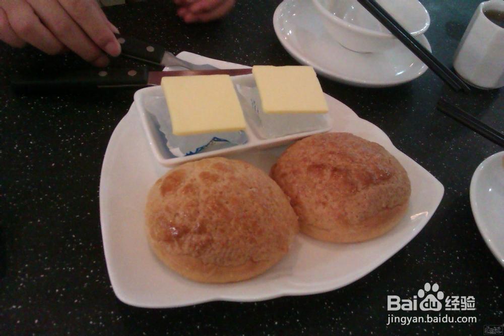 冰火菠萝油---港式茶点图片
