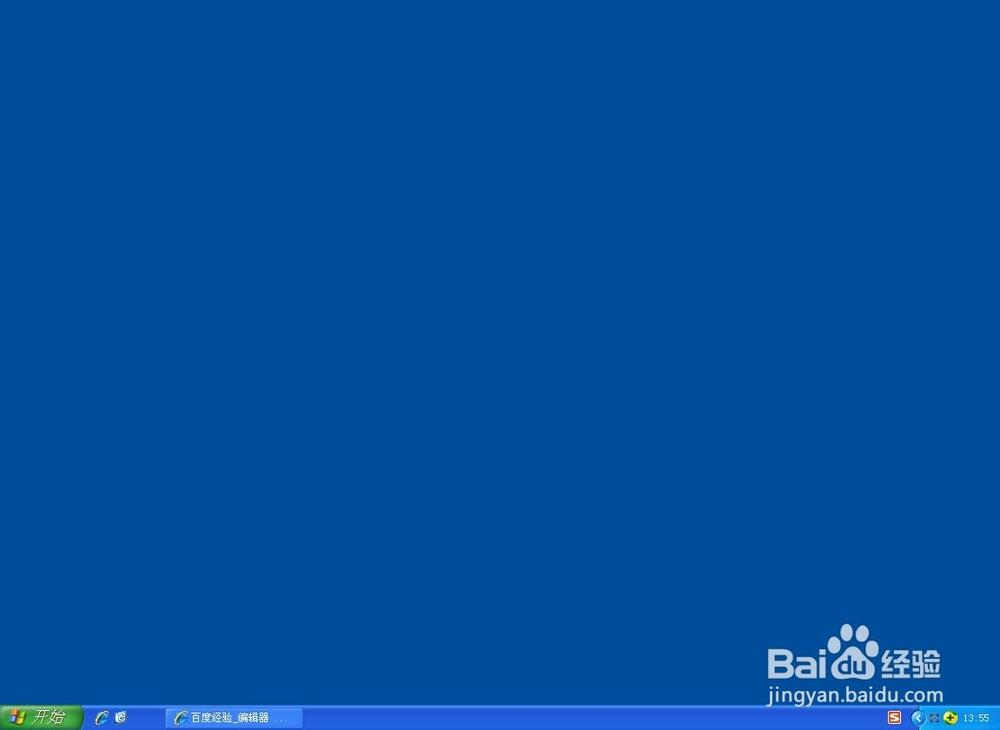 windows怎样隐藏桌面图标?图片