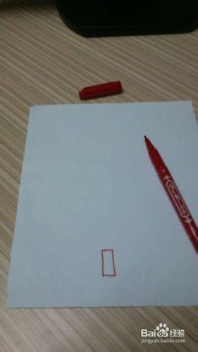 烟花怎么画?-儿童简笔画