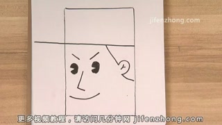 【儿童节】长方形简笔画 牛仔 军人 老绅士