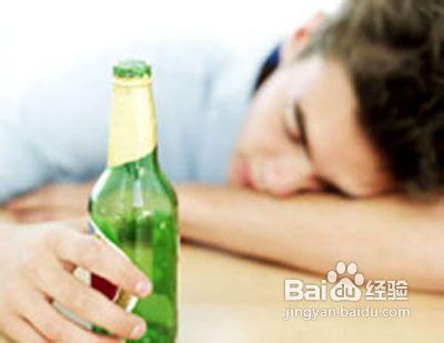喝酒的好处和坏处有哪些图片