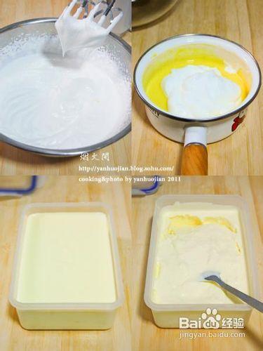 怎样做可口的蜂蜜冰淇淋