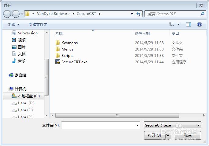securecrt7.0破解版如何安装