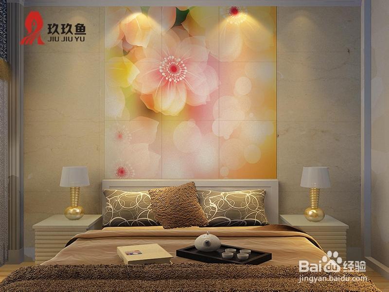 卧室瓷砖背景墙2013效果图