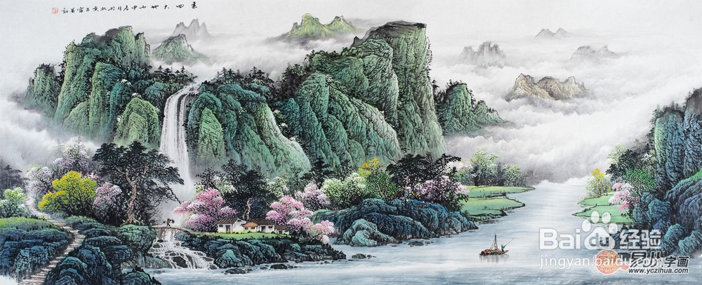 经典山水国画高清大图分享展示图片