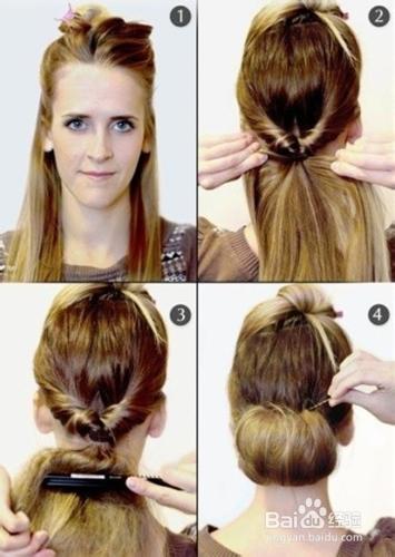 将毛躁的头发稀疏收拢起来并慢慢卷进马尾漩涡中,发尾用小发夹固定图片