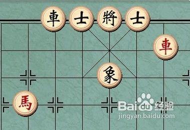 中国象棋杀法——挂角马图片