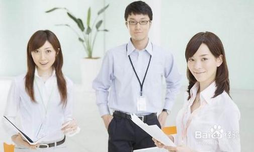 职场指南 90后职场新人如何与80后上司相处