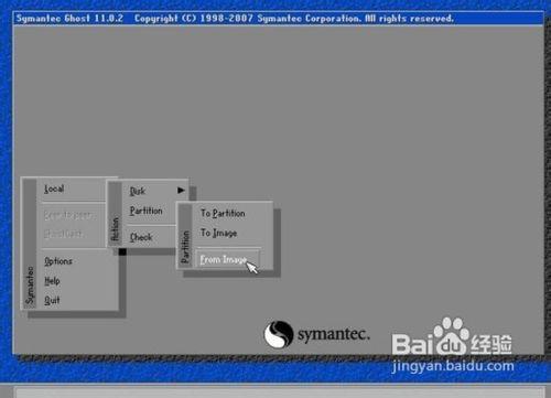 电脑重装系统教程_图解步步教新手如何重装系统winxp系统安装图