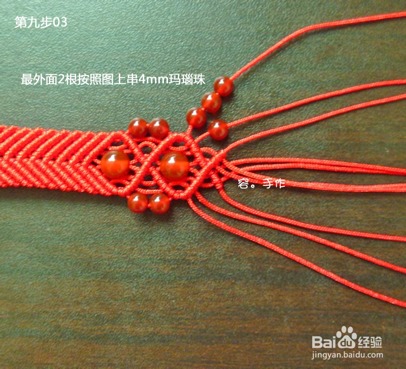 中国结论坛   图文教程区 d1e312f431adcbef0bf69cf8adaf2edda1cc9fcb