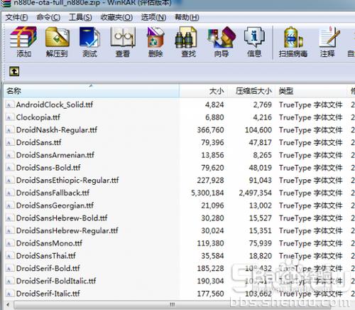 删除时不能删除系统必要的程序