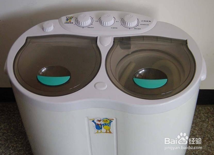 洗衣机不出水了该怎么办?图片
