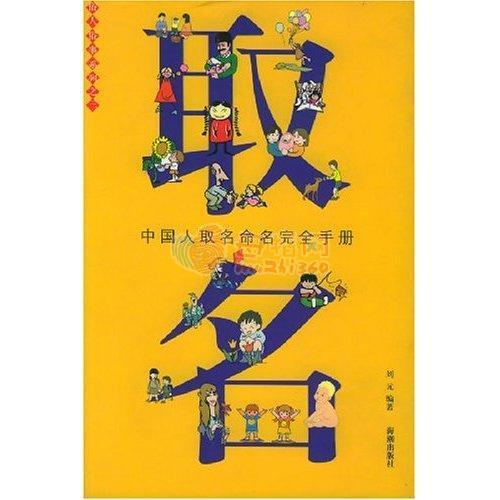 120098568_起 名字 2012 龙 年 女 宝宝 优雅 名字 大全