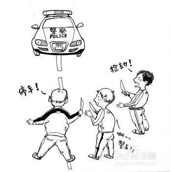 遇劫匪反抗被捅 遭遇抢劫该怎么办?