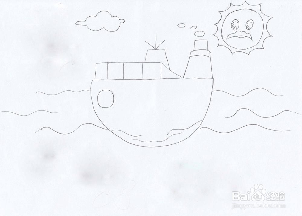 简笔画轮船远航