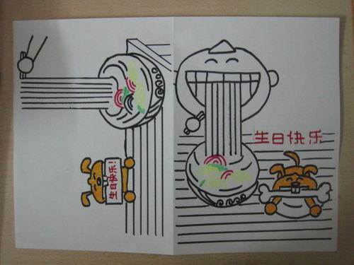 生日卡片制作 立体生日卡片制作 生日贺卡图片手工制作