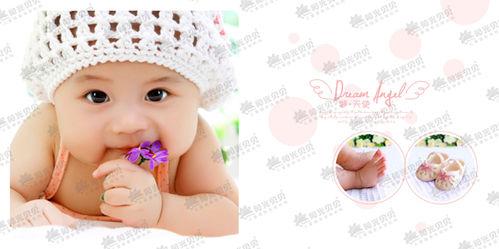 满月宝宝艺术照小孩满月艺术照外国婴儿满月艺术照