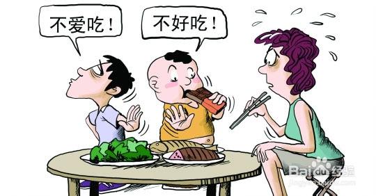 儿童吃饭卡通图片