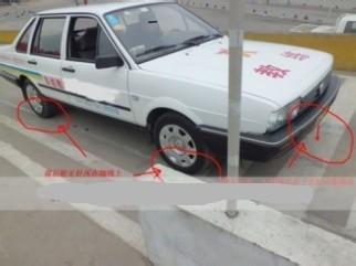 学车技巧驾校科目2考试图解坡道定点停车 百度经验