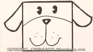 【儿童节】正方形简笔画|小狗|公鸡|小鸟