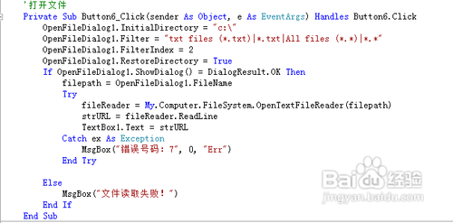 vb.net 2012:[7]循环读取txt文件网址