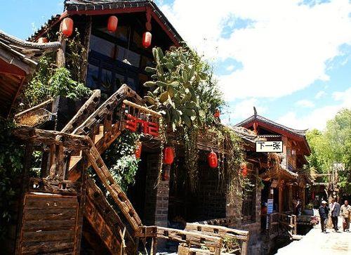 【怎样形容丽江古城的美】怎样选择最好的丽江古城酒吧
