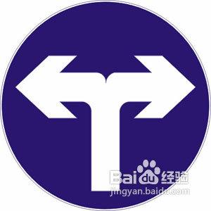 怎么查看交通信号灯标志