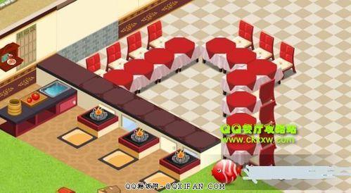 qq餐厅12级摆法_qq餐厅28级最佳摆法_qq餐厅38级最佳摆法