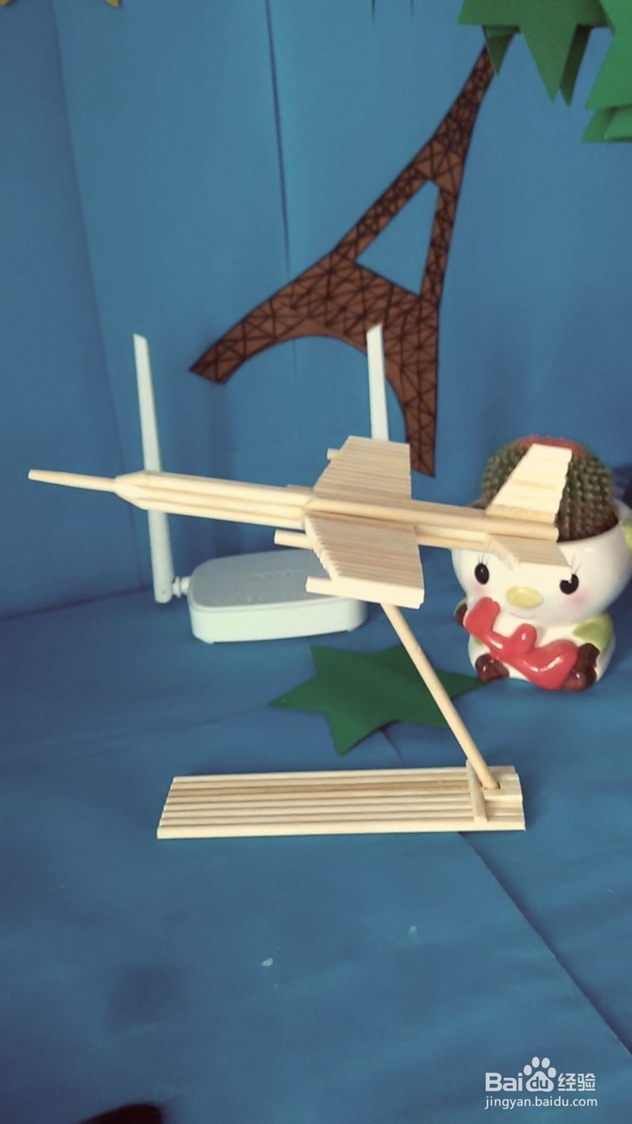 一次性筷子制作简易飞机模型