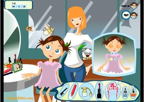 小孩偷学化妆小游戏攻略