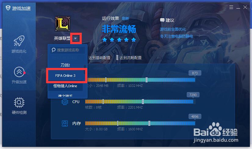 游戏/数码 游戏 > 网络游戏  【配置检测】 【游戏加速】