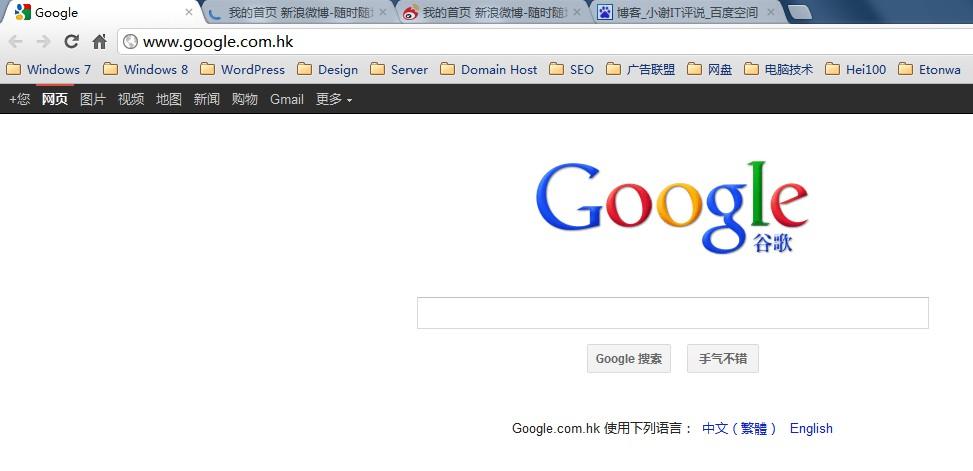 Google中文.HK站改版,黑色header 灰色footer封面缩略图