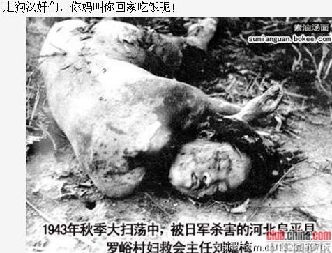 我并不喜欢香港的中国女人