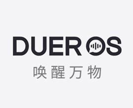 DuerOS智能设备开放平台使用指南
