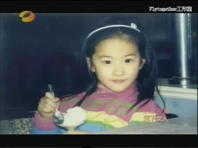 【截图】我收集的刘亦菲小时候视频截图
