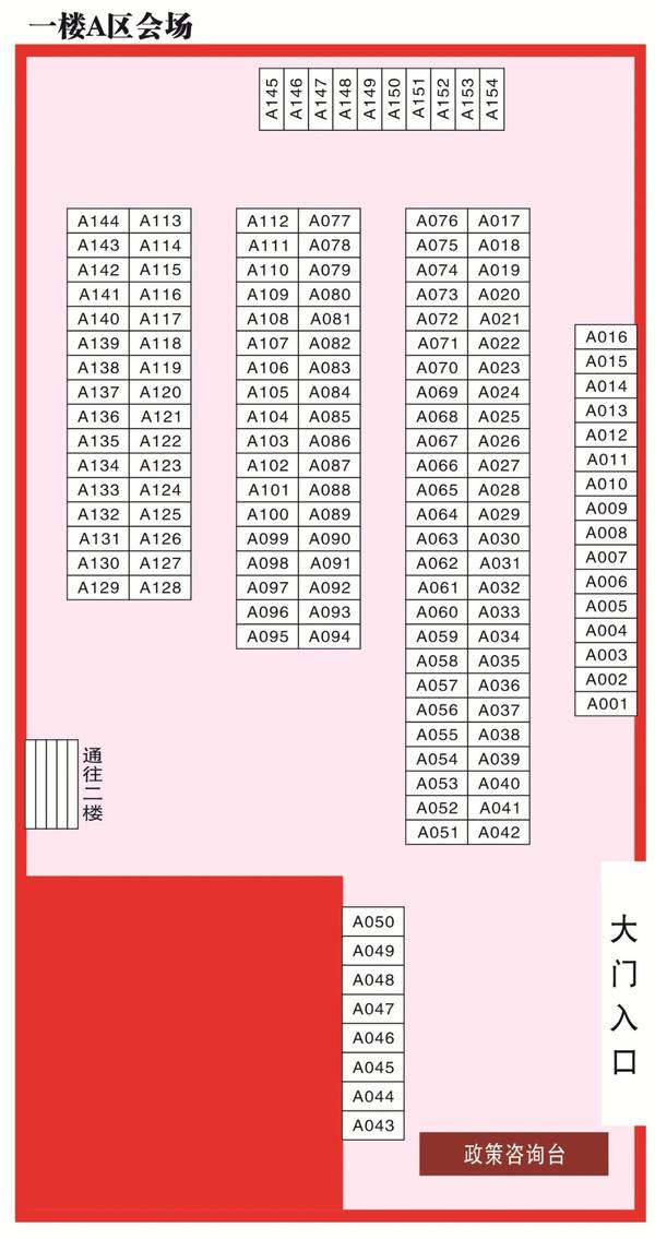 11月18本周日,2019届井冈山大学'互联网+'大型招聘会,井冈山大学梧桐树下