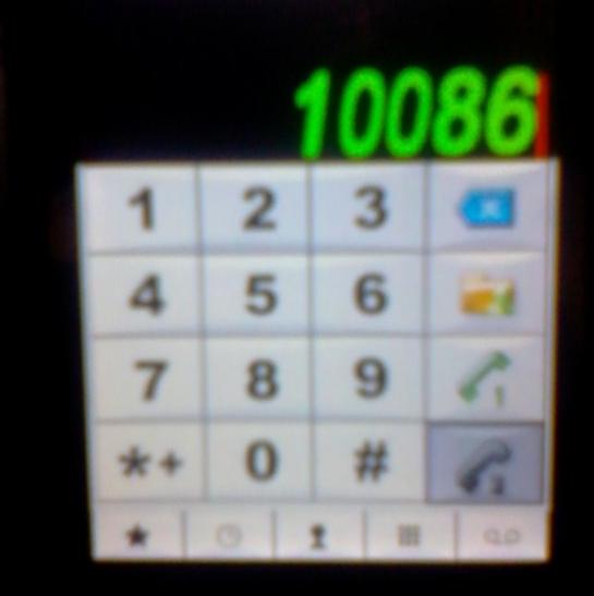 关于电视购物尼采i8手机评测高清图片
