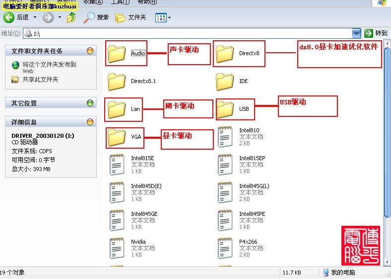 1ef13c2a024cb6395343c1d0.jpg