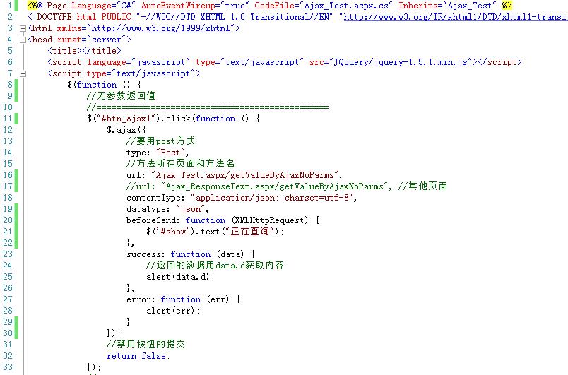 Jquery ajax jquery ajax datatable json for Html datatable