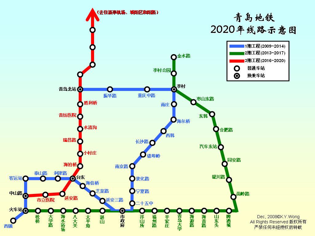 青岛地铁线路图最新 无锡地铁线路图 地铁21号线最新线路图图片