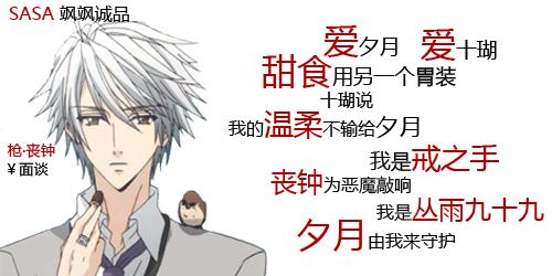 回复:百里屠苏才是太子长琴!图片