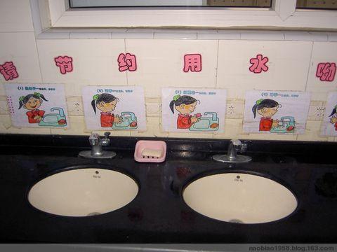 洗手间目视化管理,也就是我们企业常用的sop(标准