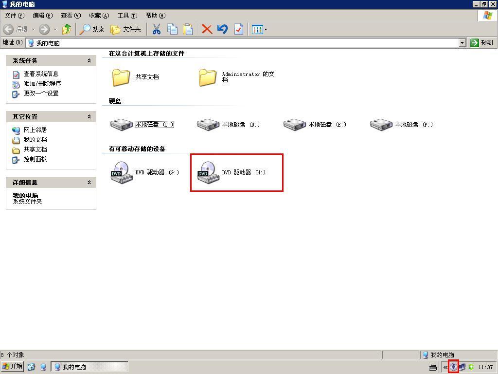 碟中碟虚拟光驱使用教程
