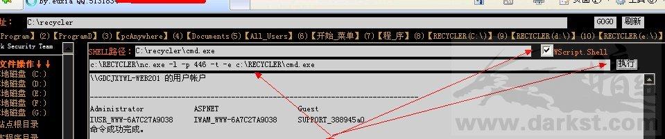 QQ截图未命名8.jpg