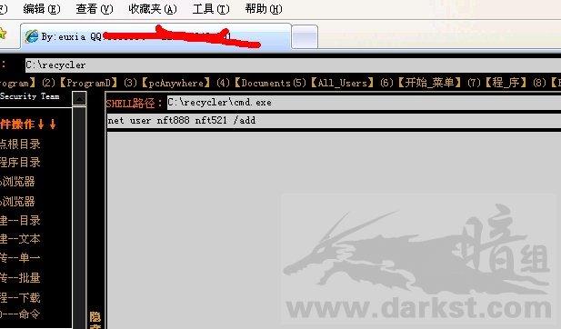 QQ截图未命名20.jpg