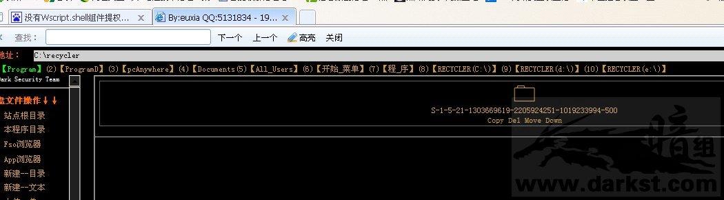 QQ截图未命名3.jpg