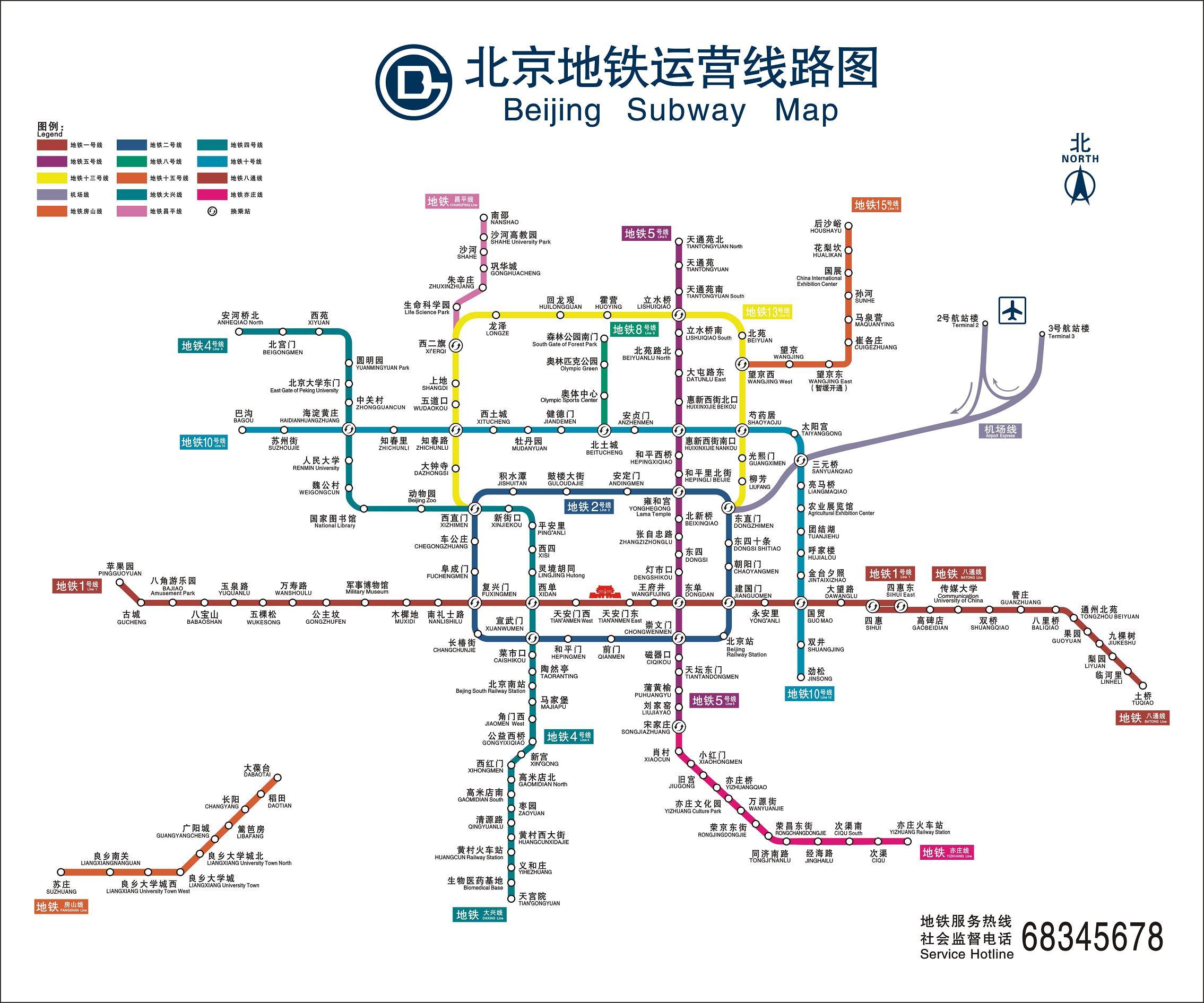 北京地铁线路图高清图片