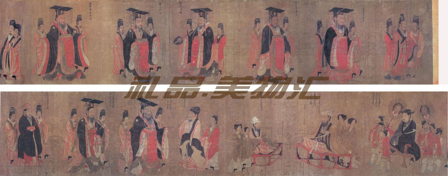 (9)《历代帝王图》图片